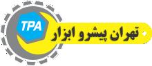 تهران پیشرو ابزار